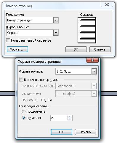 Как сделать 2 страницы на листе в ворде 2007